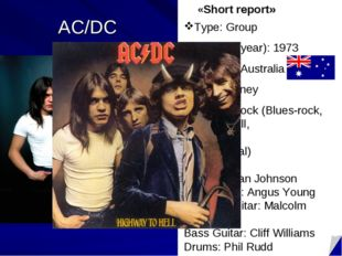 AC/DC «Short report» Type: Group Formed (year): 1973 Country: Australia City: