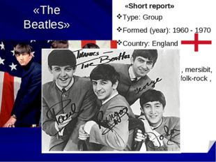«The Beatles» «Short report» Type: Group Formed (year): 1960 - 1970 Country: