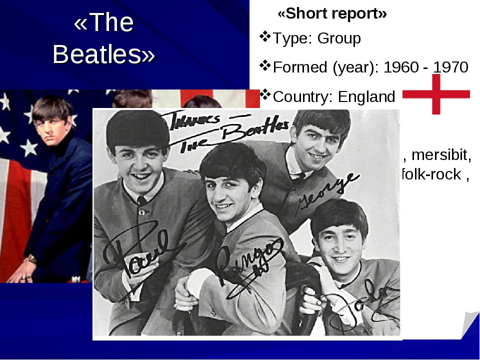 «The Beatles» «Short report» Type: Group Formed (year): 1960 - 1970 Country:...