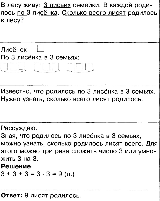 hello_html_mc6362b8.png