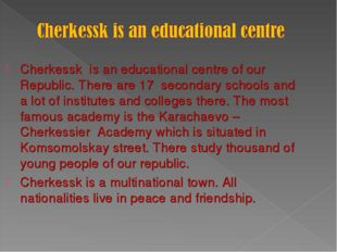 Cherkessk is an educational centre of our Republic. There are 17 secondary sc