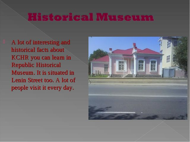 A lot of interesting and historical facts about KCHR you can learn in Republ...