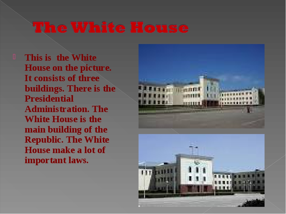 This is the White House on the picture. It consists of three buildings. There...
