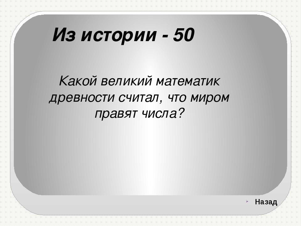 Занимательные задачи -30 пери диа (….) моно Вместо точек вставьте слово, чтоб...