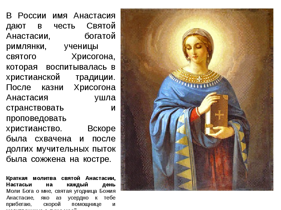 упругие как по святая дать имя похотливые стервы