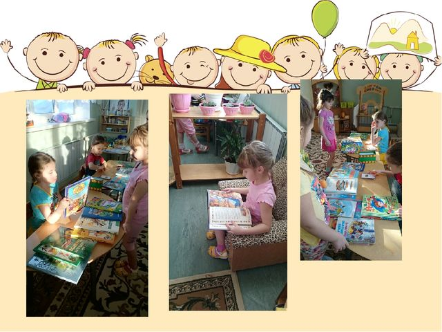 Посетив городскую библиотеку, дети очень полюбили эту игру. Сюжетно-ролевая и...