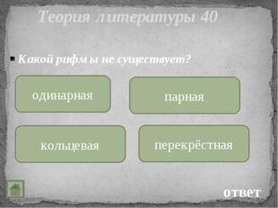 Псевдонимы 60 Игорь Всеволодович Можейко Большинство его фантастических прои