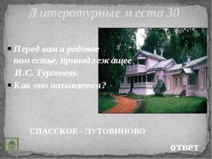 О ком речь? 40 Каштанка из одноименного рассказа А. П. Чехова ответ «Нет, та