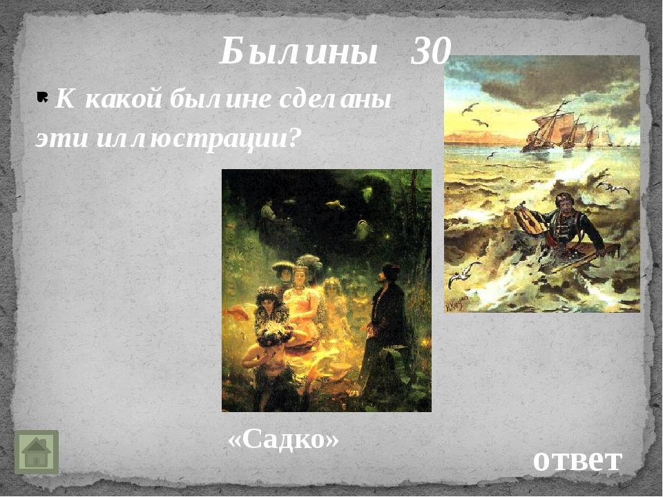 Литературные места 20 М.Ю. Лермонтов ответ Детские годы будущего поэта прошл...