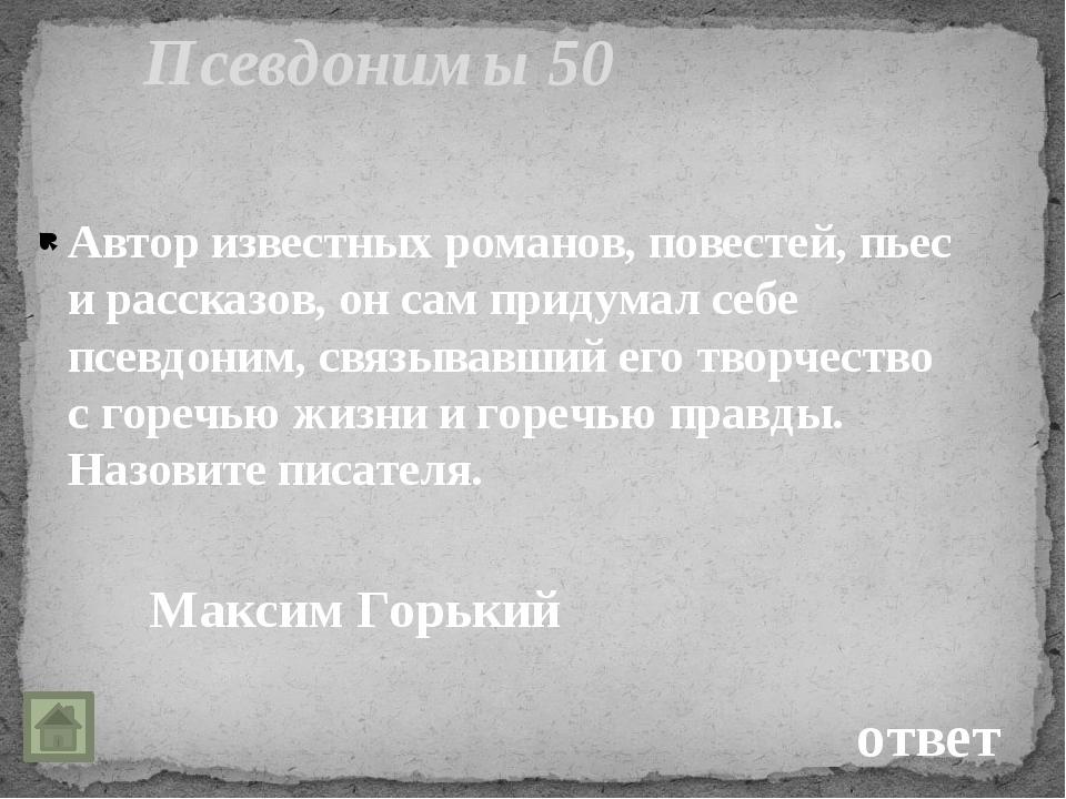 Литературные места 50 Л. Н. Толстой ответ Это поместье находится в Тульской...