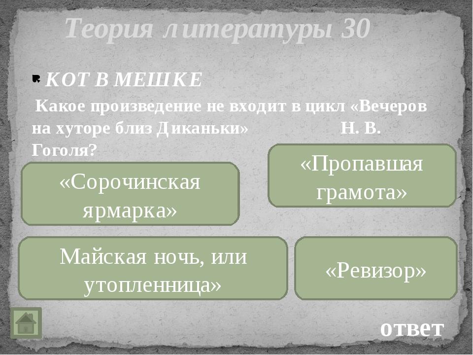 Псевдонимы 50 Максим Горький Автор известных романов, повестей, пьес и расск...