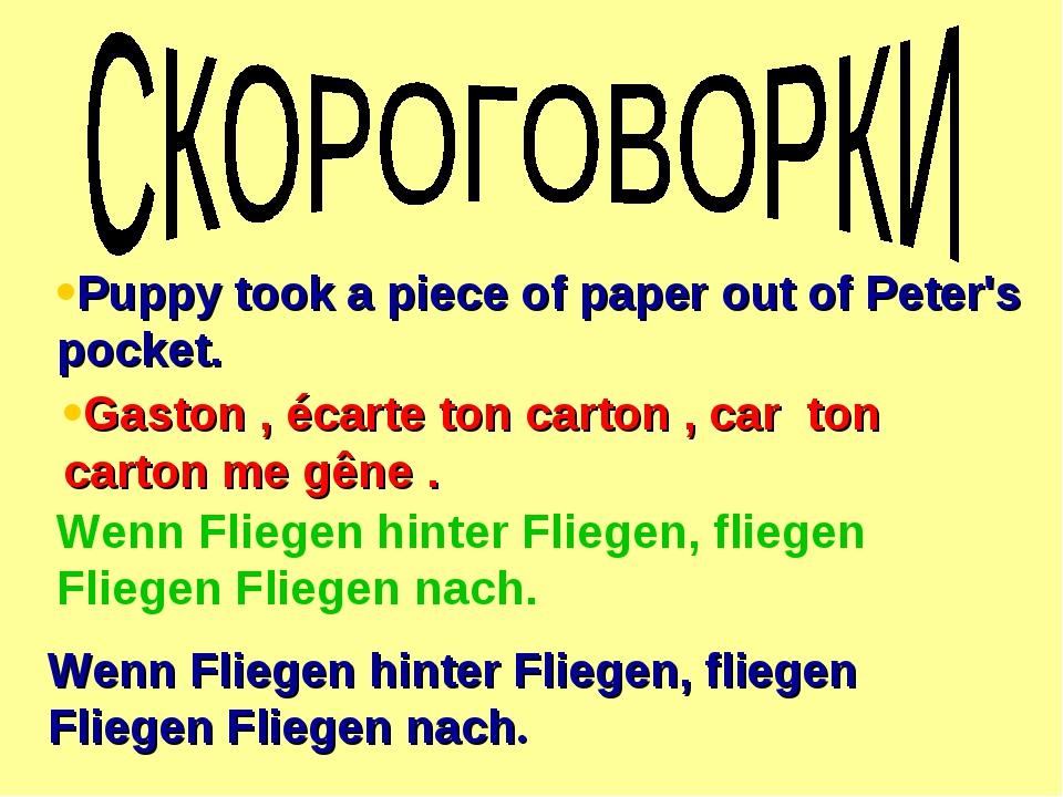 Puppy took a piece of paper out of Peter's pocket. Gaston , écarte ton carton...