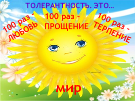 hello_html_m105a9c4b.png