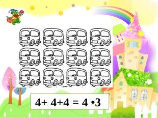 4+ 4+4 = 4 •3