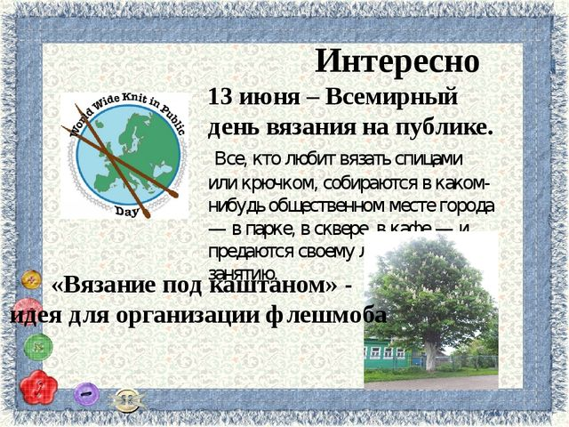 Использованные ресурсы Шаблон презентации: http://www.lenagold.ru/fon/clipart...