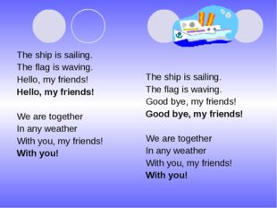 The ship is sailing. The flag is waving. Hello, my friends! Hello, my friends