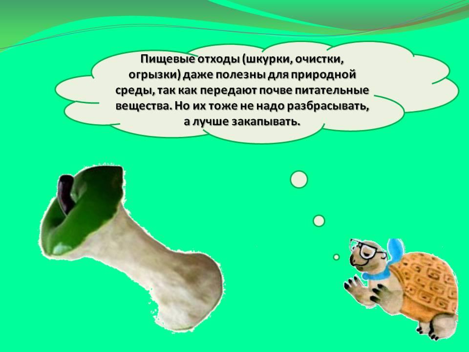 hello_html_279d155d.jpg