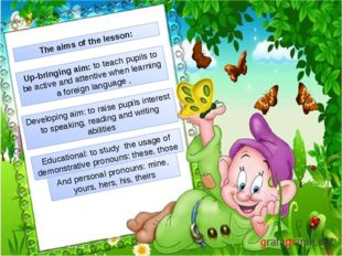 щ The aims of the lesson: Up-bringing aim: to teach pupils to be active and a