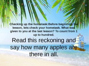 Checking up the hometask:Before beginning the lesson, lets check your hometa