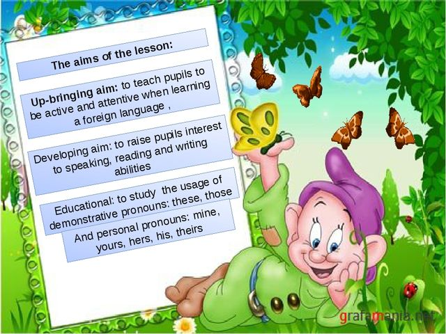 щ The aims of the lesson: Up-bringing aim: to teach pupils to be active and a...
