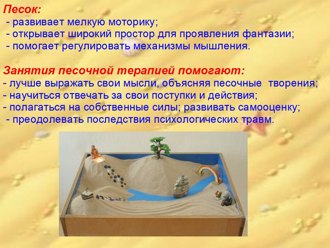hello_html_m175b8bd3.jpg