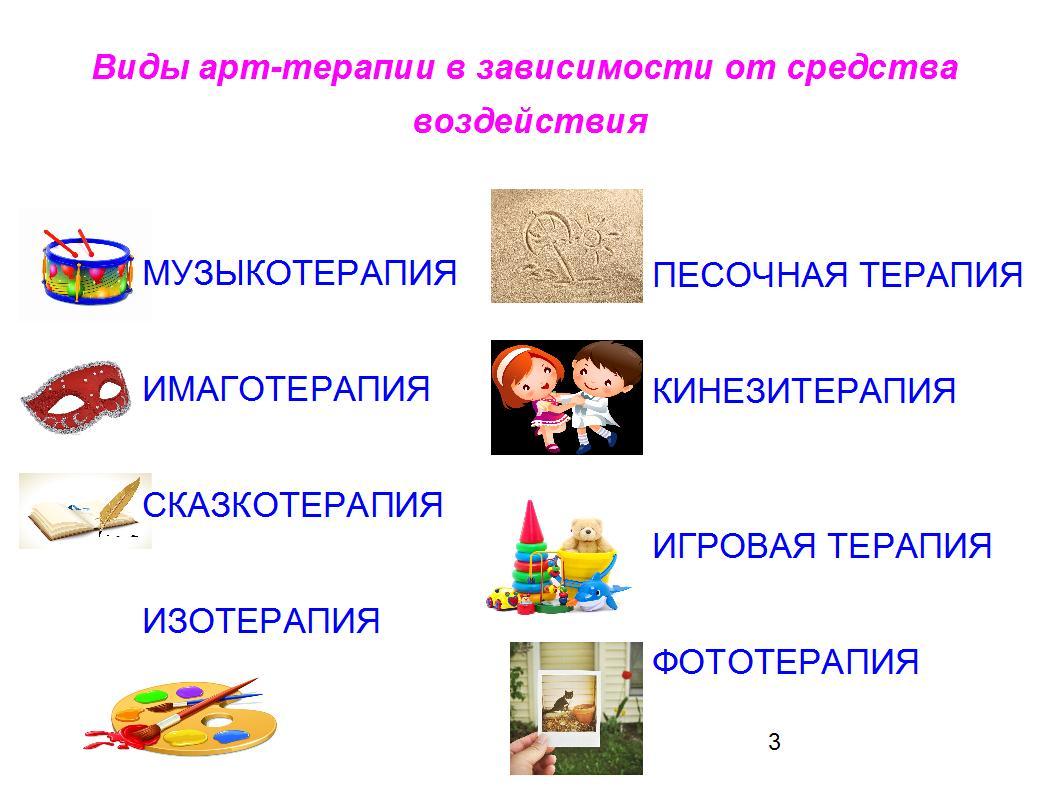 hello_html_m45b8866c.jpg
