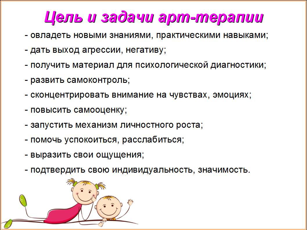 hello_html_m5947d069.jpg