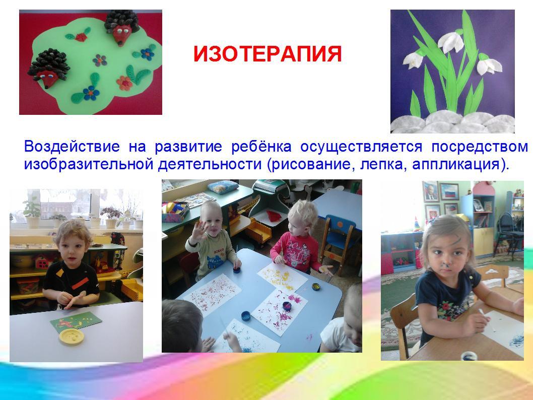 hello_html_m69128afc.jpg