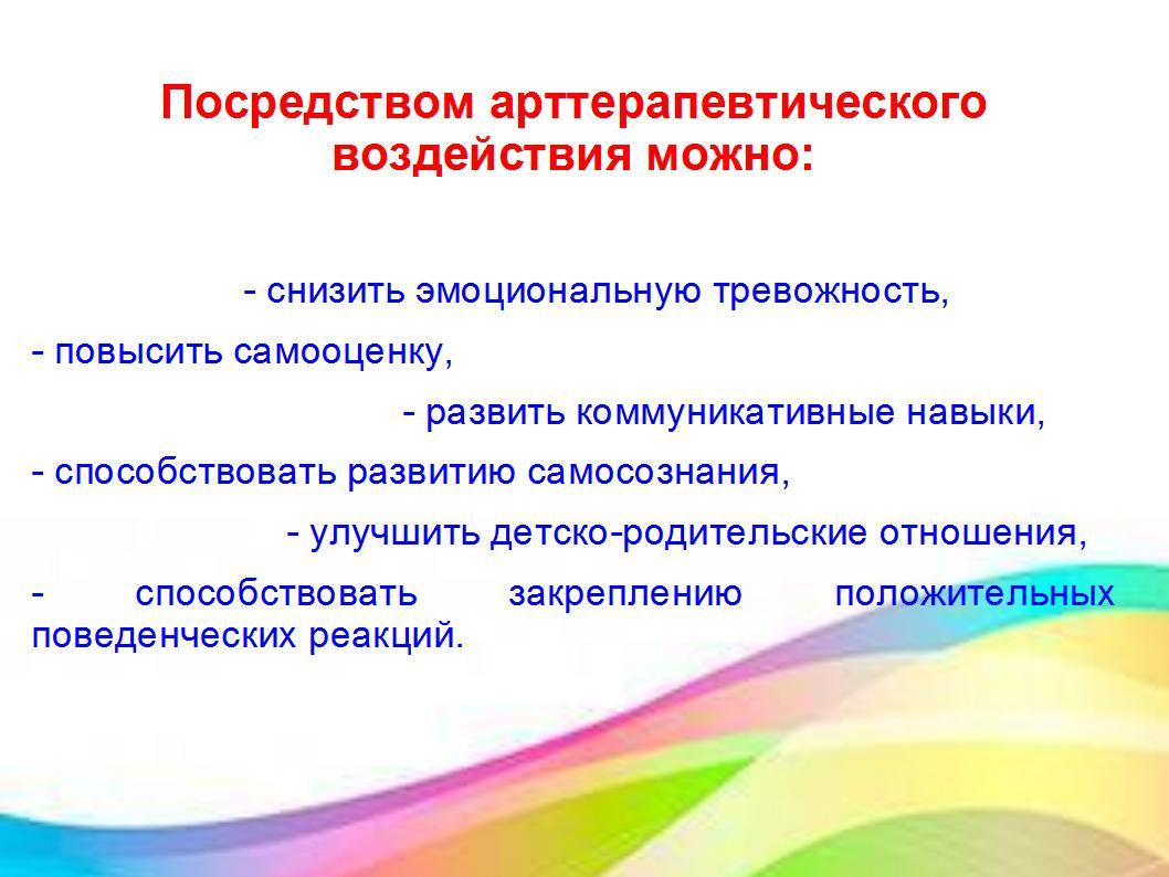 hello_html_m7a270ae8.jpg