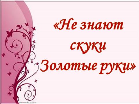 hello_html_m45950b10.png