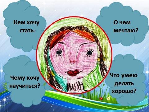 hello_html_m296b0b43.jpg