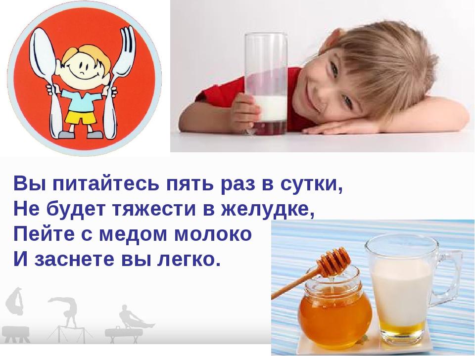 Что выпить от желудка в домашних условиях