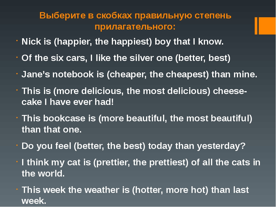 Выберите в скобках правильную степень прилагательного: Nick is (happier, the...