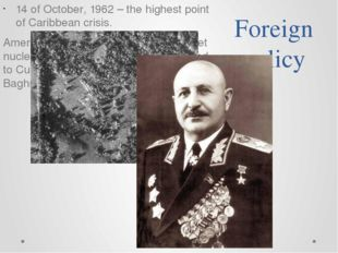 Foreign policy 14 of October, 1962 – the highest point of Caribbean crisis. A