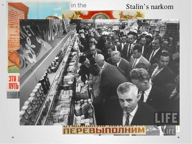 1930 – 1934 - famine in the USSR Stalin's narkom