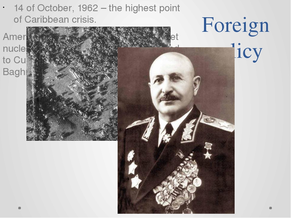 Foreign policy 14 of October, 1962 – the highest point of Caribbean crisis. A...