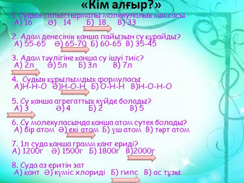 hello_html_1f2535da.png
