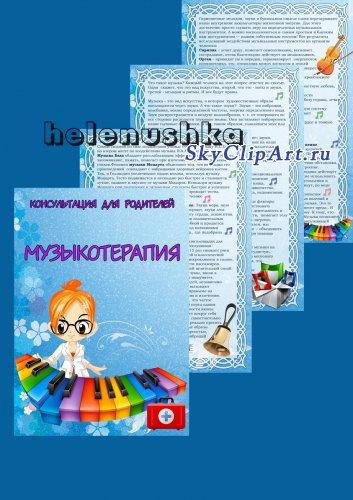 hello_html_m4a36f648.jpg