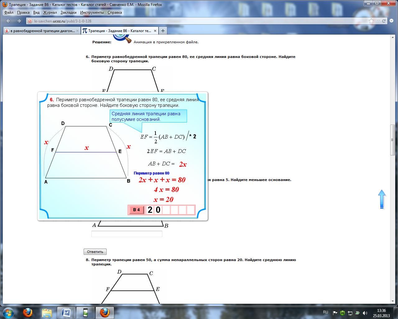 hello_html_2e866e48.png