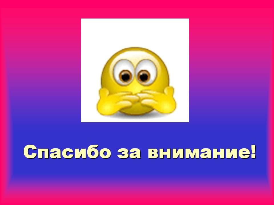 hello_html_m2045e217.jpg