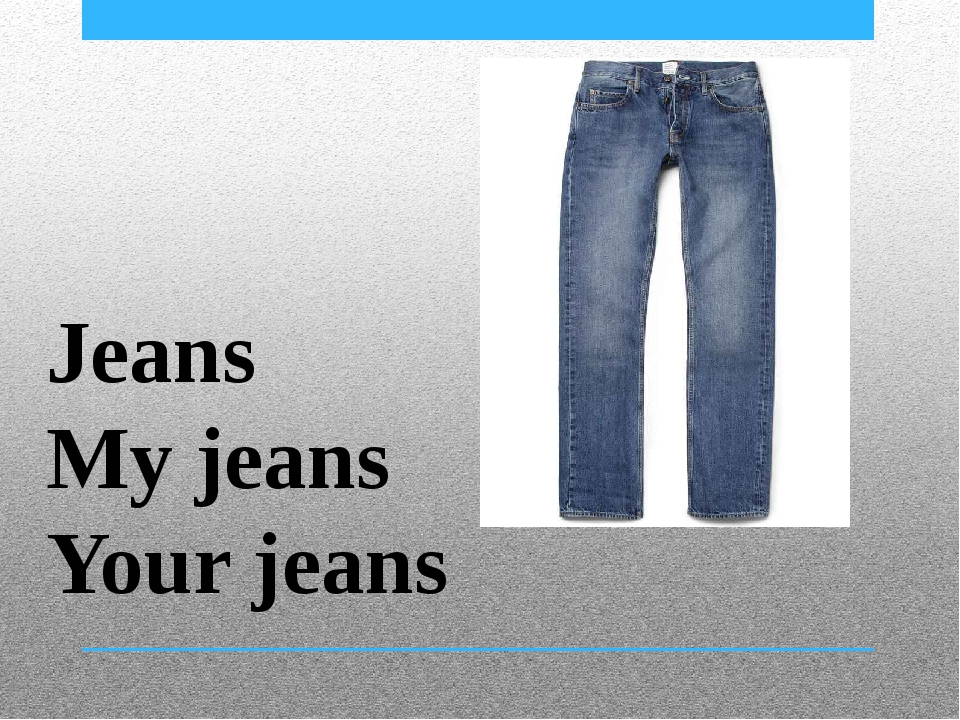 Jeans My jeans Your jeans