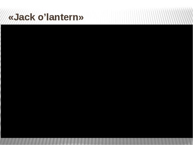 «Jack o'lantern»