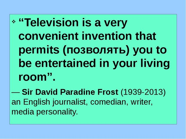 """Television is a very convenient invention that permits (позволять) you to be..."