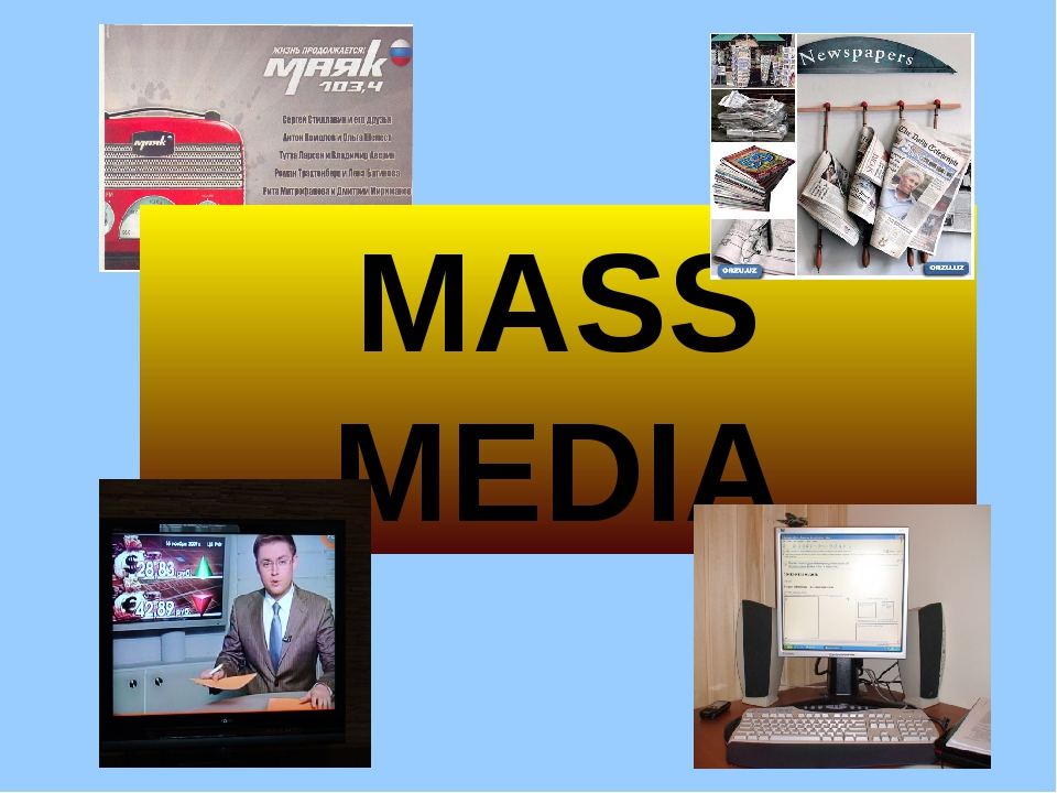 essays on role of media in our life