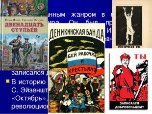 Сталин заявил, что все науки носят политический характер. Несогласных с этим