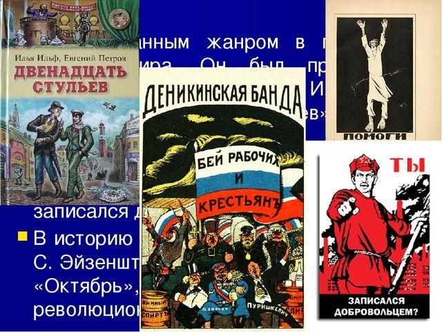 Сталин заявил, что все науки носят политический характер. Несогласных с этим...