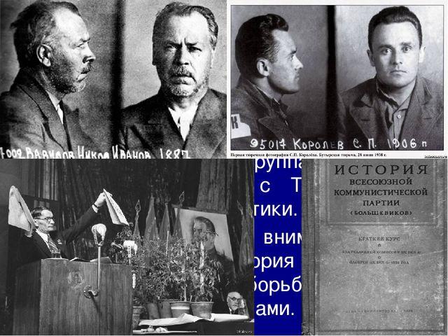 М.А. Шолохов написал роман «Тихий Дон» и первую часть «Поднятой целины». М.А...