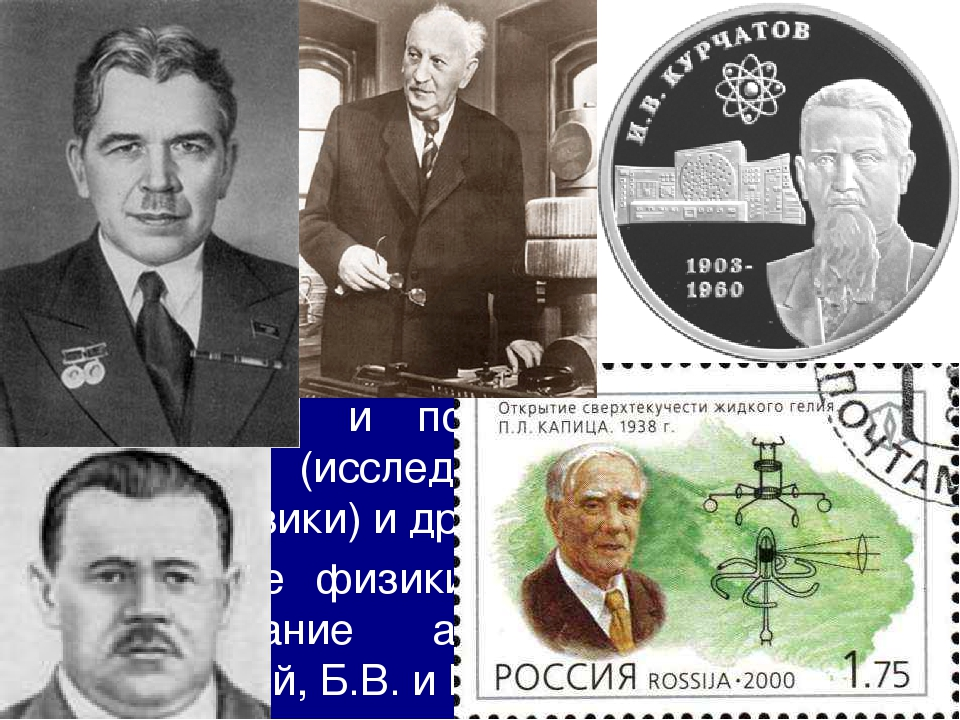 Вопросы для повторения Какое значение придавала советская власть ликвидации н...