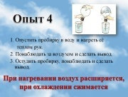 hello_html_5e4390c7.jpg