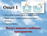 hello_html_m1842ba40.png